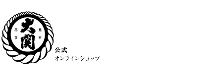 大関株式会社 ロゴ